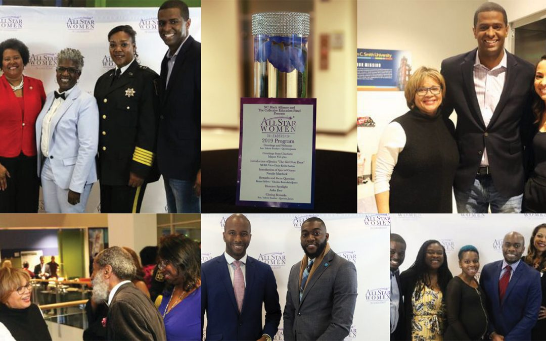 All-Star Women in Leadership Reception: A Success